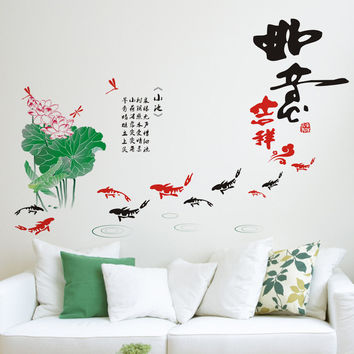 Chinese style household wall stick figure nine fish mobile household wall stickers in the wall to stick on the wall SM6