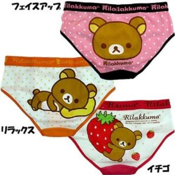 Rilakkuma girls briefs [02] relax fancy women's underwear mail order (japan import): Amazon.ca: Toys & Games