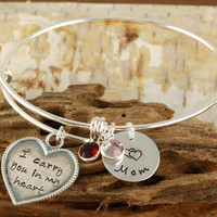 I Carry You in My Heart - Charm Bracelet - Alex and Ani Inspired
