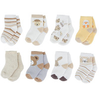 Babies R Us Neutral 8 Pack Socks - Beige/Yellow