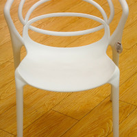 Loopy Pure White Chair