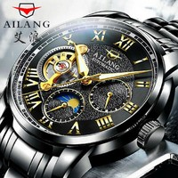 AILANG luxury brands luxury automatic machines, Tourbillon watches, men's watches, moon and stars, stainless steel black watches