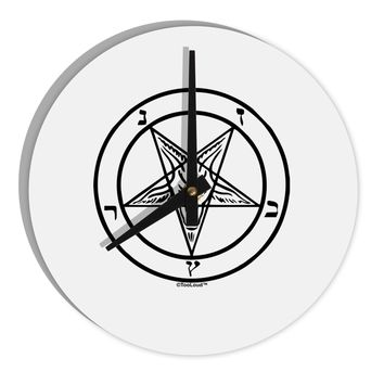 """Sigil of Baphomet 8"""" Round Wall Clock  by TooLoud"""