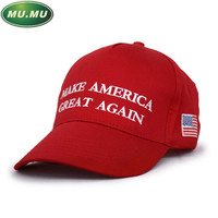 Make America Great Again Hat Donald Trump Hat 2016 Republican Adjustable Mesh Cap Golf Political Patriot Hat man hat Women Cap