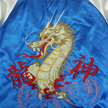 Mega Sale 20% OFF Sukajan Jacket Satin Vintage Rare Embroidered Angry Dragons Japan Yokosuka Varsity Souvenir Jacket