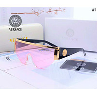 Versace new trend for men and women personality big box driving polarized sunglasses #1