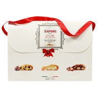 Premium Italian Cantuccini Set by Sapori 15.9 oz