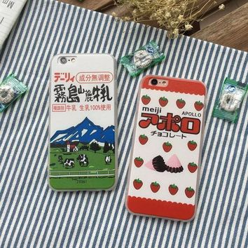 Cute Hot Deal On Sale Iphone 6/6s Hot Sale Stylish Iphone Apple Phone Case [6034114369]