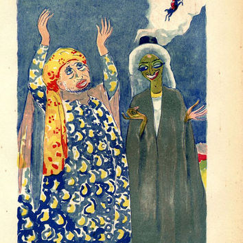Tales Arabian Nights Kees van Dongen Illustration, Le rapt du cheval d'ébène