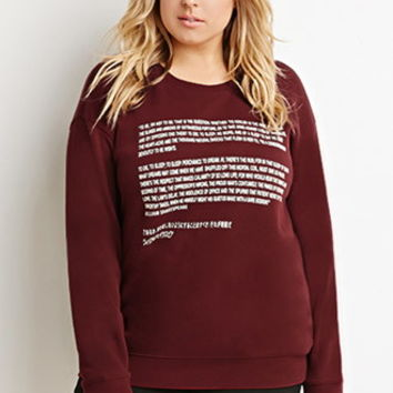 Shakespeare Graphic Sweatshirt