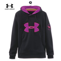 Under Armour May the Horse Be With You Hoodie - Horse Themed Gifts, Clothing, Jewelry and Accessories all for Horse Lovers | Back In The Saddle