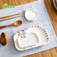 Ceramic Small Dish Cute Cartoon Cat Plate Ceramic Plate Creative Tableware Fish Plate