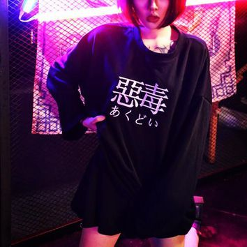 2018 Summer New Arrival Women Harajuku Gothic Punk Hiphop Japanese Words Embroidery Long Sleeve T-Shirt Female Pullover