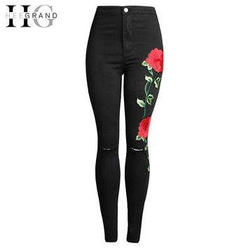 Rose Embroidered Pencil Pants High Waist Knee Holes Denim Jeans