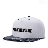 New Men's Fashion White Flat Brimmed Casual Hip Hop Hats Snapback Baseball Cap = 5617082497