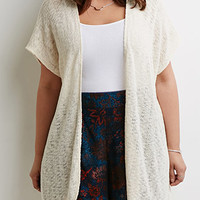 Loose-Knit Longline Cardigan