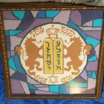 A Framed Stained Glass Needlepoint of Torah Shield With Two Lions of Judah Holding Ten Commandments Tablets  in Hebrew - 1975