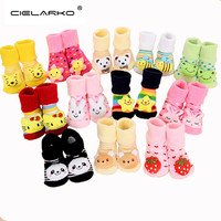 Cielarko New Baby Toy Baby Toys Animal Socks Baby Foot Anti-slip Socks Infant Baby Toddler Boys Girls Sock For 4-18 Months 262