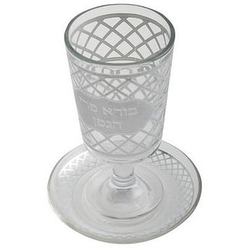 Glass Kiddush Cup 14cm, With Print