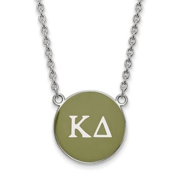 Sterling Silver Kappa Delta Large Enamel Necklace