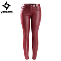 Women Mid Waist Stretch Faux Leather Skinny Pants Femme Jeans For Woman (Dark Red) (Jeans Size In Inches 25-29) 2060 youaxon