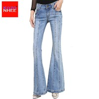 KOZONHEE Stretching Flare Jeans Women Long Stretching Bell-Bottoms Jeans For Girls Trousers for women Jeans Large Size