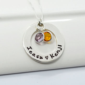 Personalized Mothers Necklace | Hand Stamped Jewelry | Sterling Silver Washer with Birthstones | Custom Jewelry