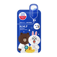 [Mediheal] N.M.F Aquaring Ampoule Mask (Line Friends) (10Sheets)