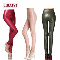 Fitness Skinny PU Leather Pencil Pants Slim Shaper Long Pants Female Fashion Bandage Sheath Trousers Tight Woman Clothes Overall
