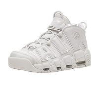 NIKE Air More Uptempo '96 - Beige-Khaki | Jimmy Jazz - 921948-001