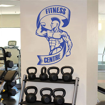 Fitness Workout Wall Decal, Fitness Workout Wall Sticker, Garage Gym Muscle Wall Decor, Fitness Motivation Wall Decal, Gym Wall Mural se098