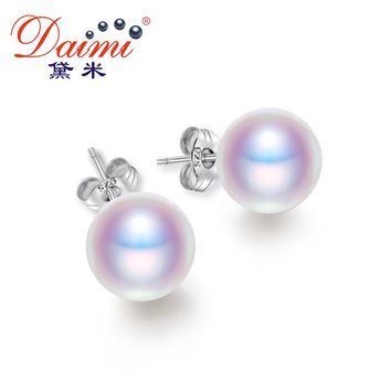 DAIMI Cultured Pearl Stud Earrings Women 7-8mm 8-9mm Paragraph Colorful Earrings, 925 Sterling Silver Pearl Earrings