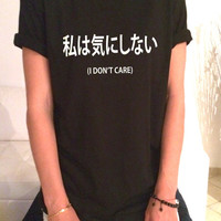 I don't care TShirt manga womens gifts girls tumblr funny slogan fangirl teens Japanese Blogger Slogan girlfriend school college girl