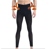 Sexy Black Thin Slim Fit Body Sculpture Breathable Tight Leggings for Men