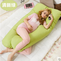 Comfortable U type  pillows Body pillow For Pregnant Women Best For Side Sleepers Removable