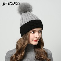 winter hats for women with pompom fur hat women's knitted hat beanie raccoon fur ball hat A cap Thicker Women's cap beanies