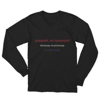 Trust But Verify Unisex Long Sleeve Tee