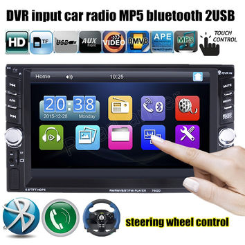 Support rear camera input 2 DIN 6.6 Inch Bluetooth video Touch Screen Car radio Stereo MP4 Player 2 USB steering wheel control