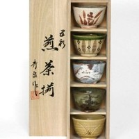 Japanese Teacup Gift Set in Wooden Gift Box with 5 Assorted Designs