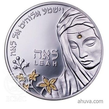 Mothers In The Bible Leah - Silver Medal