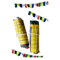 Large Windhorse Prayer Flags - Nepal