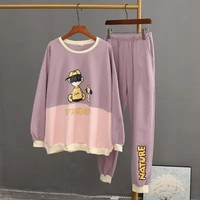 Woman Casual Wild Fashion Letter Printing Long Sleeve Macarons Color Trousers Two-Piece Set Casual Wear Leisure Wear