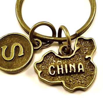 Vintage bronze China keyring, keychain, bag charm, purse charm, monogram personalized item No.166