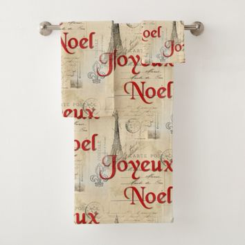 Paris French Postcards Christmas Towel Set
