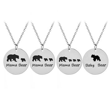 Cute Mama Bear And Baby Bear Round (4 Styles Available)