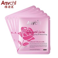 New Arsychll Facial Skin Care Rose Whitening & Freckle-removing Silk Face Mask Moisturizing Repairing Anti-aging Masks