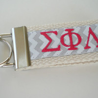 Mini Key Fob Chevron  Sorority Keychain Custom Embroidery Neon Ribbon Gift Under 20 Dollars