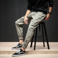 Casual Pants Autumn Men Vintage Stylish Skinny Pants [10833223363]