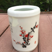 Plum Blossom Executive Porcelain Pen Holder for Desk