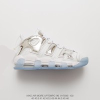 "Nike Air More Uptempo ""Chrome""Running  Sneaker"